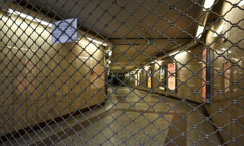 Μετρό: Ποιοι σταθμοί θα παραμείνουν κλειστοί για την 25η Μαρτίου