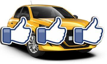 Οικονομικό ντίζελ αυτοκίνητο για πολλά Like!