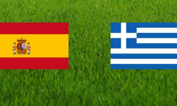 Ισπανία - Ελλάδα: Οι ενδεκάδες των δυο ομάδων