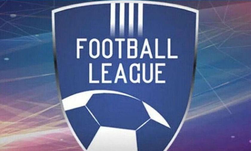 Football League: Ξεκίνημα με Νίκη Βόλου-Αιγάλεω