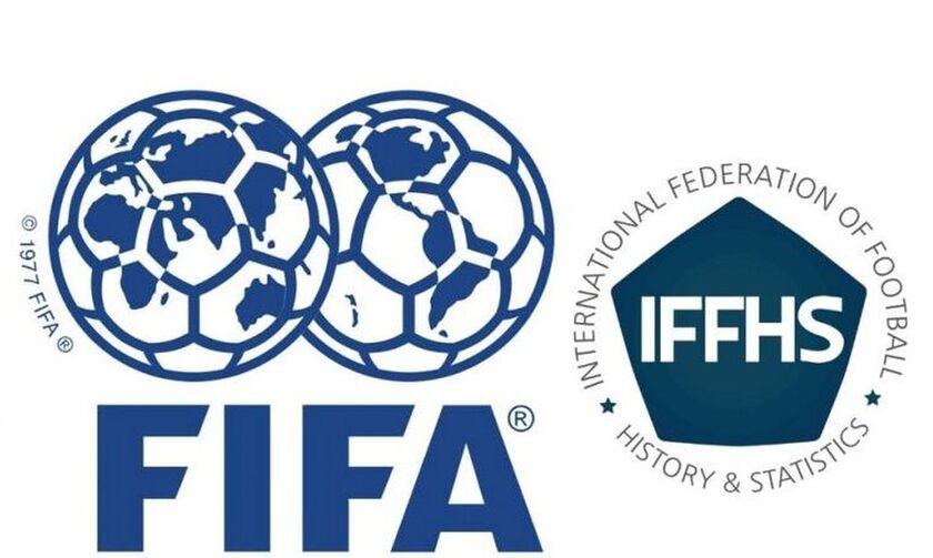 IFFHS: Η La Liga κορυφαίο πρωτάθλημα της 10ετίας - 15η η Super League!