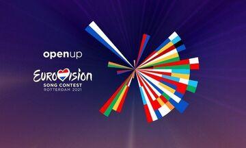 Eurovision 2021: Η πρώτη χώρα που αποκλείστηκε από τον διαγωνισμό