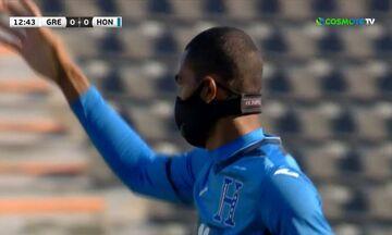 Με μάσκα για τον κορονοϊό αγωνίζεται επιθετικός της Ονδούρας! (vid)