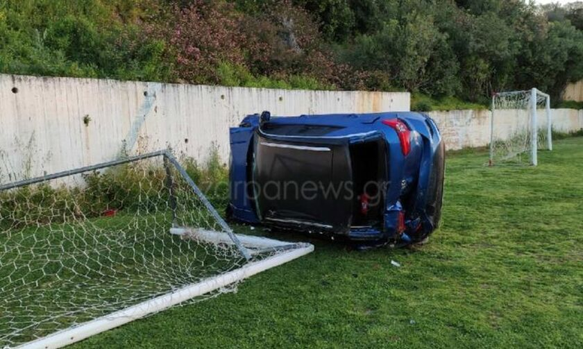 Χανιά: Αυτοκίνητο έπεσε μέσα σε γήπεδο! - Σώος ο οδηγός (pics)