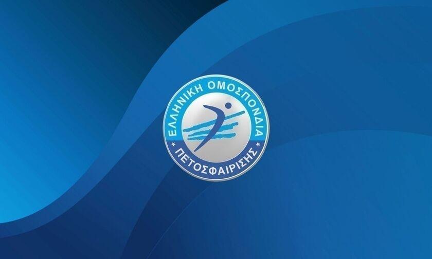 ΕΟΠΕ: Συγκροτήθηκε σε σώμα το νέο διοικητικό συμβούλιο