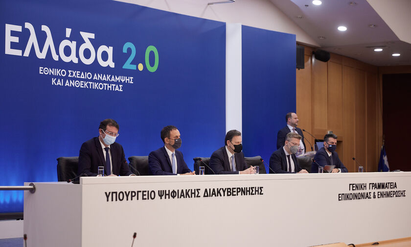 Ελλάδα 2.0: Οι τέσσερις πυλώνες του Εθνικού Σχεδίου Ανάπτυξης και Ανθεκτικότητας
