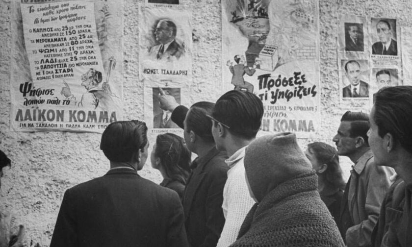 Το παρασκήνιο των βουλευτικών εκλογών της 31ης Μαρτίου του 1946, που οδήγησαν σε εμφύλιο πόλεμο