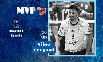 Νίκος Ζουπάνι: O MVP του πρώτου γύρου