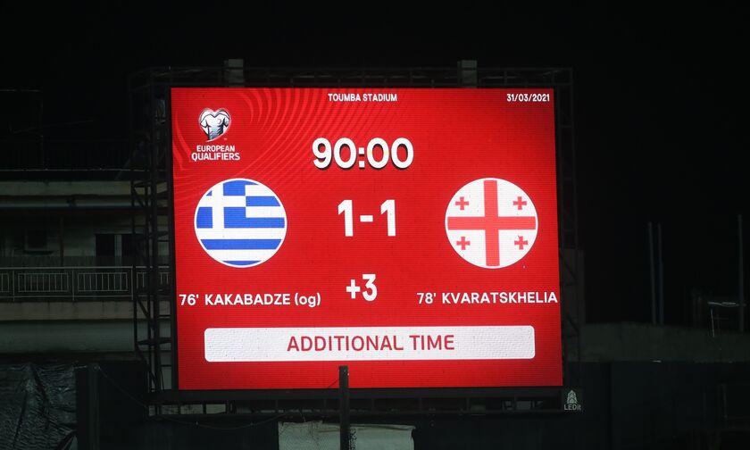 Το πρόγραμμα και η βαθμολογία του ομίλου της εθνικής Ελλάδας