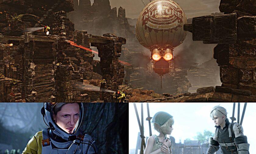 Videogames: Οι νέες κυκλοφορίες - Απρίλιος 2021