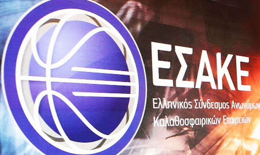 Συγχαρητήρια ΕΣΑΚΕ στον Γιαννάκη για την είσοδό του στο Hall of Fame