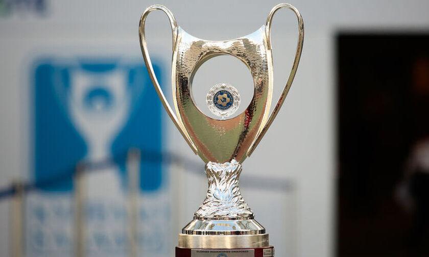 ΠΑΟΚ: «Όχι» στον Ολυμπιακό για τον τελικό του Κυπέλλου Ελλάδας!