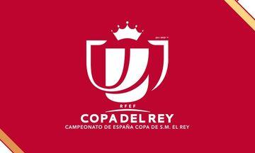 Copa del Rey: Το κανάλι του ιστορικού τελικού Ρεάλ Σοσιεδάδ - Αθλέτικ Μπιλμπάο