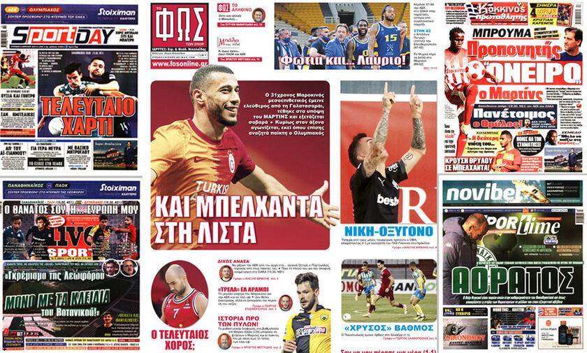 Εφημερίδες: Τα αθλητικά πρωτοσέλιδα της Κυριακής 4 Απριλίου
