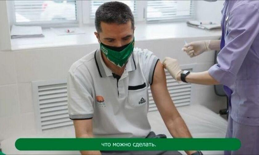 Ούνικς: Ο Πρίφτης εμβολιάστηκε με το Sputnik V (pic)