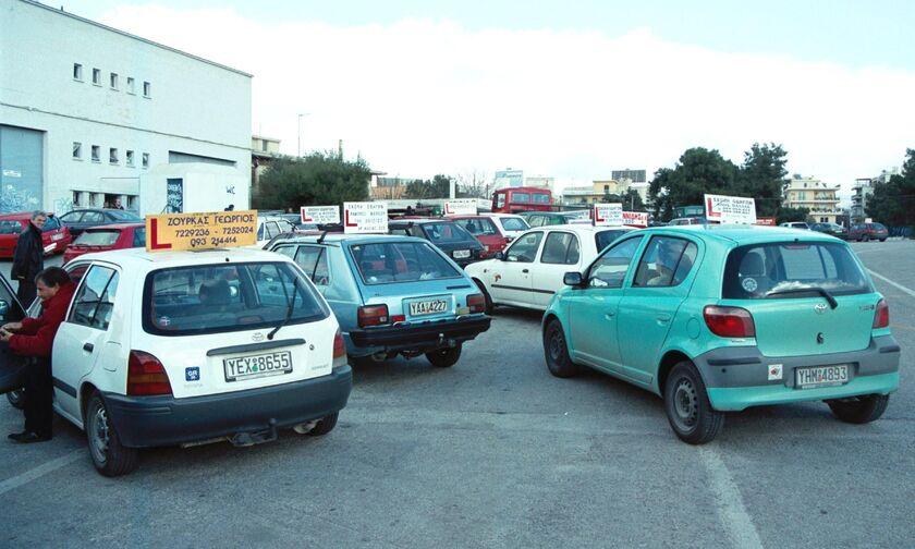 Σχολές Οδηγών: Πάει προς «λουκέτο» το 30% λόγω του lockdown!