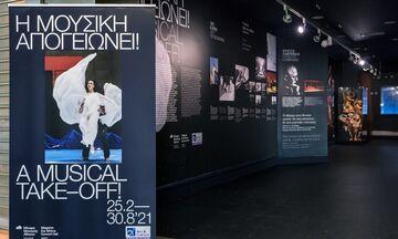 «Η μουσική απογειώνει!»: Μια έκθεση για τα 30 χρόνια του Μεγάρου στον Διεθνή Αερολιμένα Αθηνών