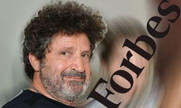 Forbes: Οι πλουσιότεροι Έλληνες της λίστας του Αμερικάνικου περιοδικού!