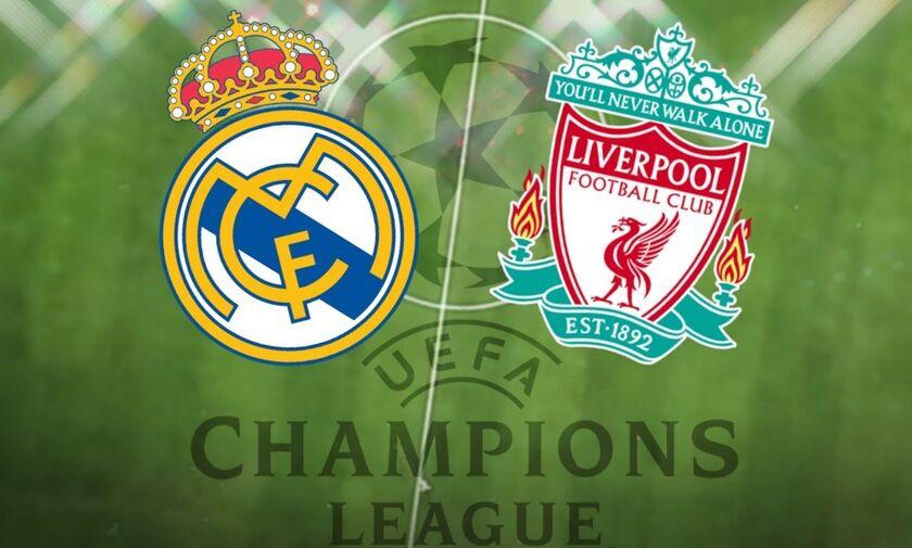 Champions League: Οι ενδεκάδες του Ρεάλ Μαδρίτης – Λίβερπουλ