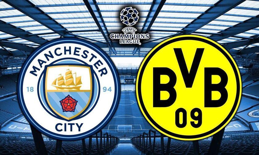 Champions League: Οι ενδεκάδες του Μάντσεστερ Σίτι – Μπορούσια Ντόρτμουντ