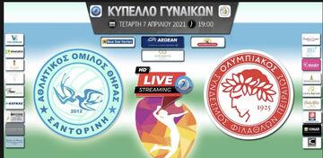 Live Streaming: AO Θήρας-Ολυμπιακός  3-1 (25-21, 22-25, 25-22, 25-17)