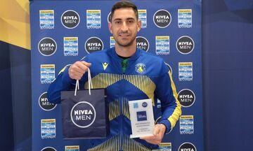 Νίκος Παπαδόπουλος: Βραβεύτηκε για το καλύτερο γκολ της πρεμιέρας των play off (pics, vid)