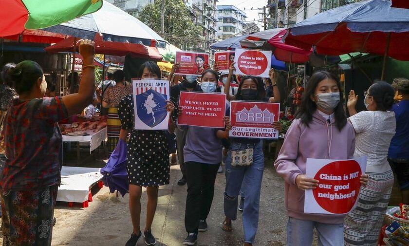 Μιανμάρ: Συνελήφθη διάσημος ηθοποιός - Καταζητούνται δεκάδες δημοφιλείς προσωπικότητες