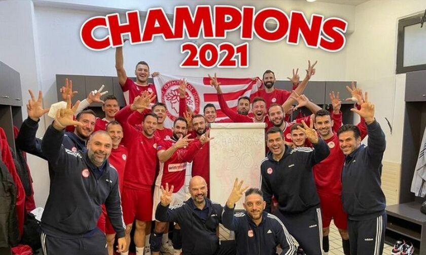 Ολυμπιακός: «Πάρτι» μέσα στην Πυλαία για το 30ό πρωτάθλημα! (pic)