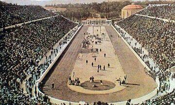 Η Μεσολυμπιάδα της Αθήνας
