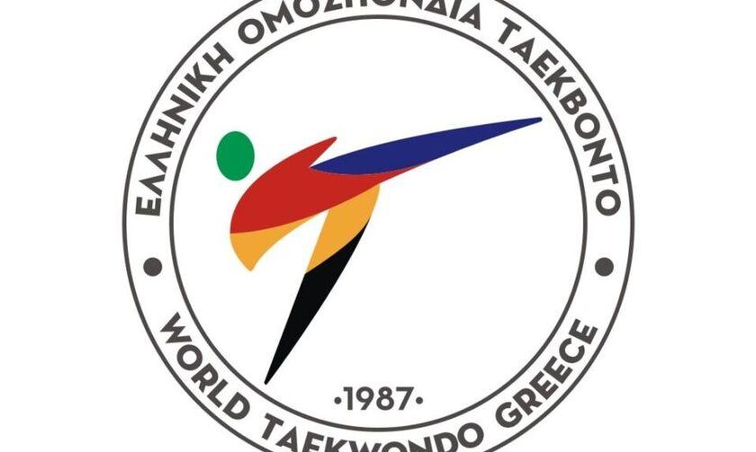 Τάε Κβον Ντο: Συγκρότησε επτά εξειδικευμένες επιτροπές η ΕΛΟΤ