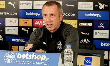 Νιόπλιας: «Μας δίνει ώθηση η νίκη επί του ΠΑΣ ενόψει του ματς στην Ριζούπολη»