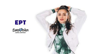 Eurovision 2021: Η Ελλάδα με τη Stefania ετοιμάζει μια μοναδική εμφάνιση! (vid)
