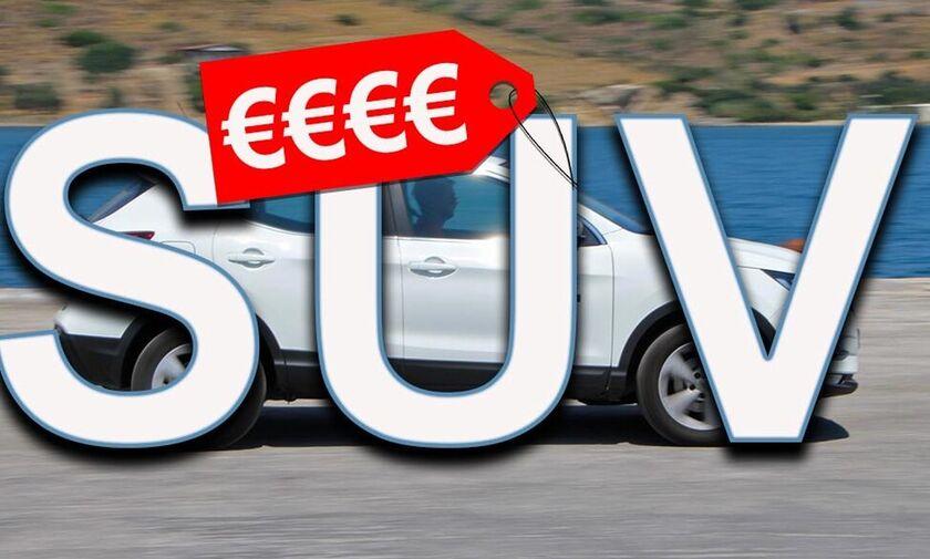 Ποιο SUV είναι τώρα μεγάλη ευκαιρία;
