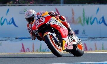 MotoGP: Επιστρέφει ο Μάρκεθ