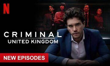 Netflix: Criminal, η μόδα της ανάκρισης που έγινε λατρεία