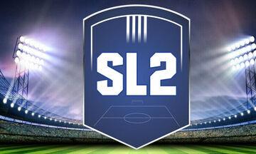 LIVE Streaming - Super League 2: Ιωνικός - Δόξα Δράμας, Απόλλων Λάρισας - Λεβαδειακός (14:45)