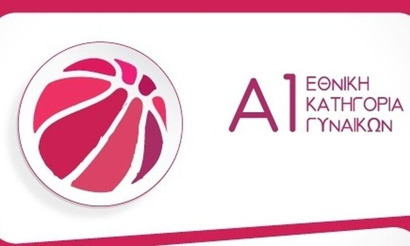 Α1 γυναικών μπάσκετ: Εύκολα οι Εσπερίδες τη Νίκη Λευκάδας