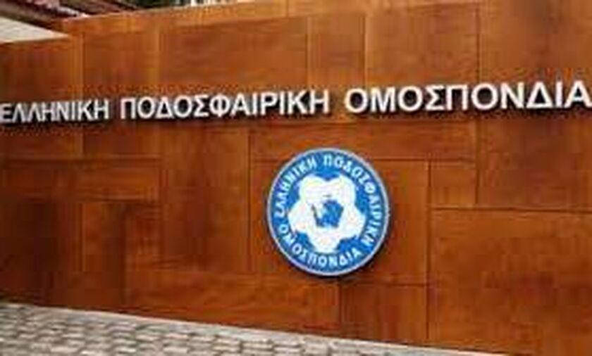 ΕΠΟ: Έγινε η στελέχωση των διαρκών και ειδικών Επιτροπών