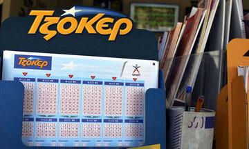 Τζόκερ κλήρωση (11/4): Νέο τζακ ποτ - Ποιοι οι τυχεροί αριθμοί (pic)