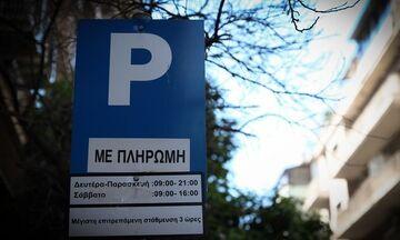 Σε ισχύ από σήμερα (12/4) το σύστημα της ελεγχόμενης στάθμευσης στο κέντρο της Αθήνας
