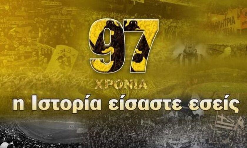 ΑΕΚ: 97 χρόνια από την ίδρυσή της (vid)