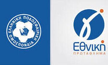 Γ' Εθνική: Την Τετάρτη (14/4) έξι αναβληθέντες αγώνες