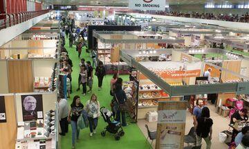 Θεσσαλονίκη: 25-28 Νοεμβρίου η 18η Διεθνής Έκθεση Βιβλίου