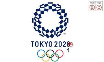 Ολυμπιακοί Αγώνες: Zητούν ακύρωση οι Ιάπωνες λόγω της αύξησης των κρουσμάτων