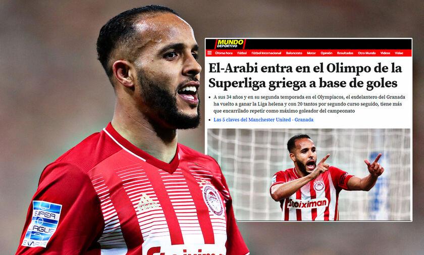 Mundo Deportivo για Ελ Αραμπί: «Στον Όλυμπο της ελληνικής Super League»