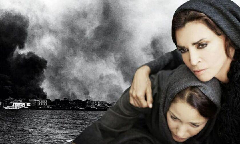 «Σμύρνη μου αγαπημένη»: Το θεατρικό έργο της Μιμής Ντενίση μεταφέρεται στον κινηματογράφο