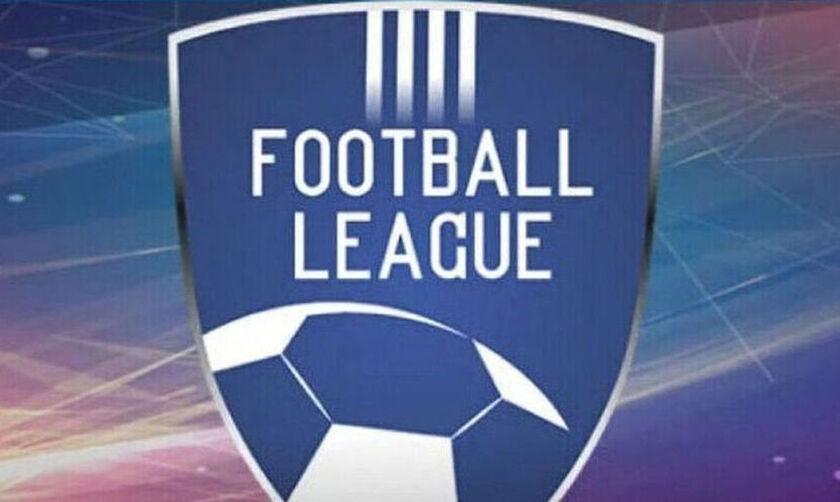 Football League: Το Σάββατο (17/4) Καλαμάτα - Νίκη Βόλου