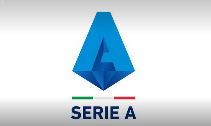 Serie A: Ανοίγουν ξανά τα γήπεδα για τον κόσμο