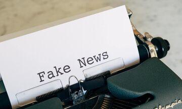 Fake news: Έξι λόγοι για να σας μπουν ψύλλοι στ' αυτιά!