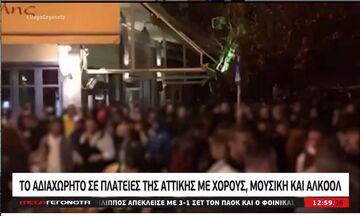 Lοckdown: «Βούλιαξαν» από κόσμο οι κεντρικές πλατείες στην Αθήνα - «Χαμός» και στην Πάτρα (vid)